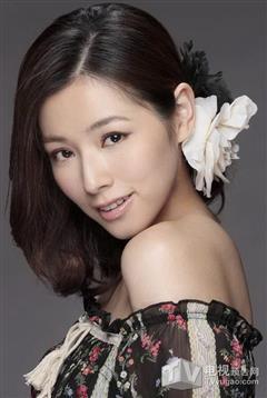 第二回合我爱你演员陈怡蓉