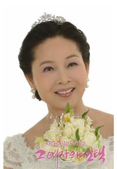 你真漂亮演员李孝春
