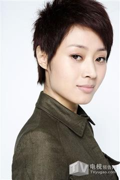 美丽的田野演员范志博
