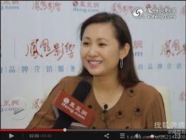 马背上的法庭演员杨亚宁