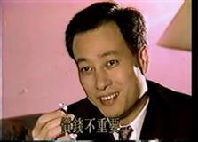 演员姜厚任