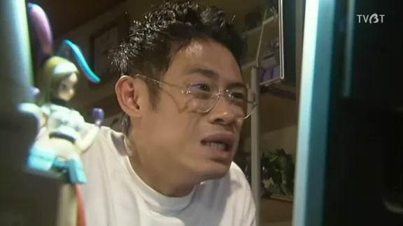 日剧电车男二批精彩剧照 15