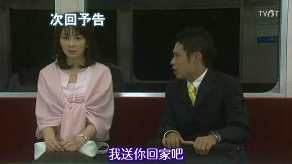 日剧电车男精彩剧照 5