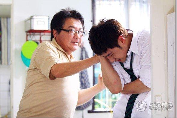 爱无限剧情介绍 第13集