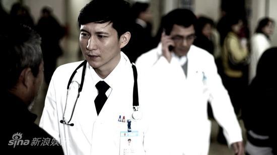 医者仁心剧情介绍