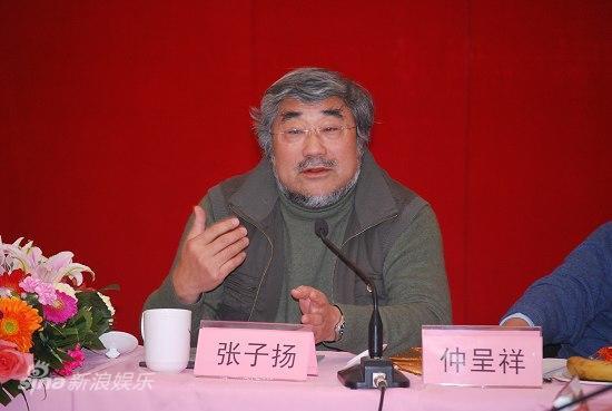 剧照-图文:电视剧医者仁心研讨会—张子扬