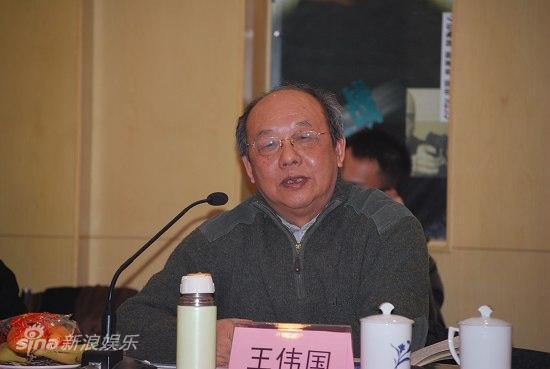 剧照-图文:电视剧医者仁心研讨会—王伟国