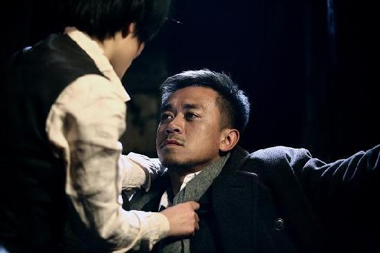 暗红1936剧照2