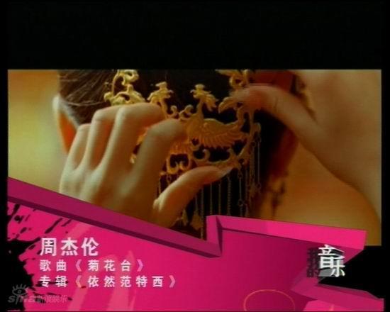 剧照-资料图片:内蒙古卫视节目图片欣赏(118)