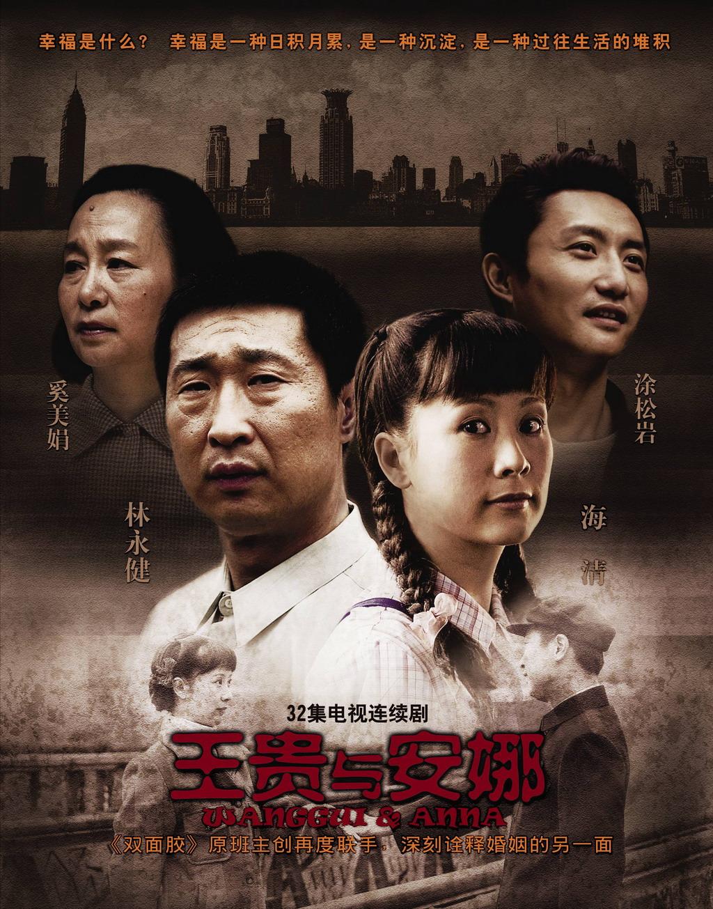 抗美援朝志愿军前后四任总司令--中国广播网 中央人民广播电台...
