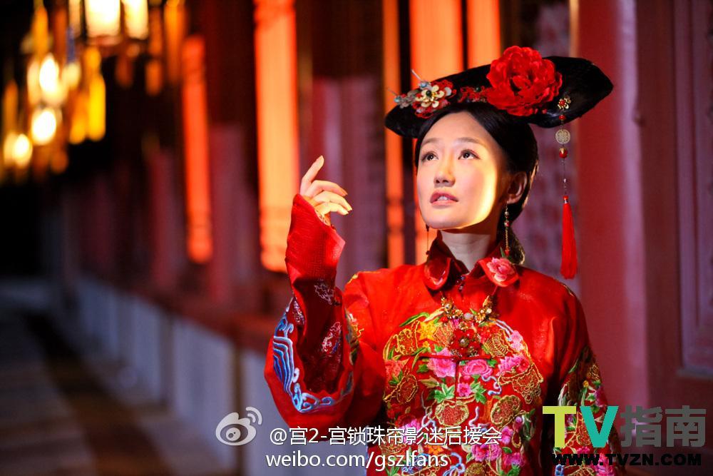 宫锁全集的最后一集的夫人是真的四阿哥不认识晴川和八皇上珠帘将军电视剧阿哥优酷图片