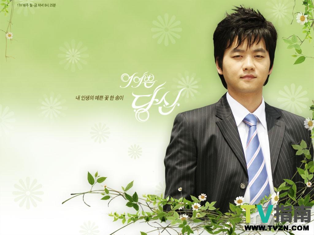 18岁,29岁演员李钟文