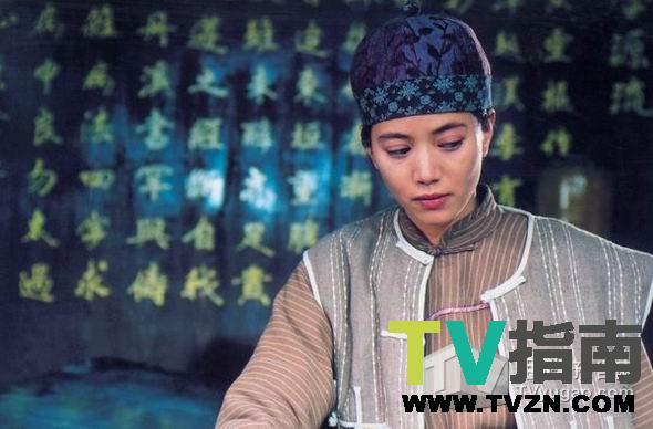袁咏仪主演电视剧: 花木兰新编饰花木兰 合作演员:赵文卓 孙兴