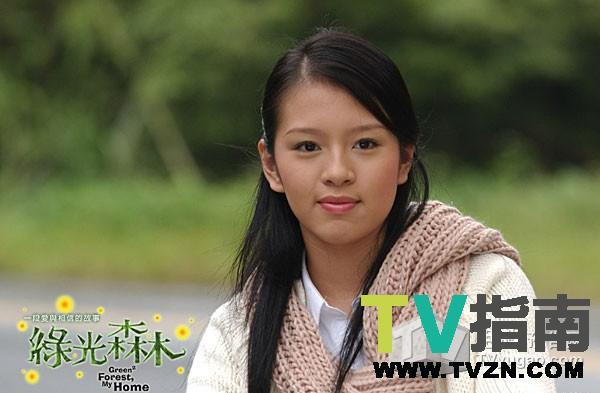 绿光森林演员表_演员介绍_2-电视指南图片