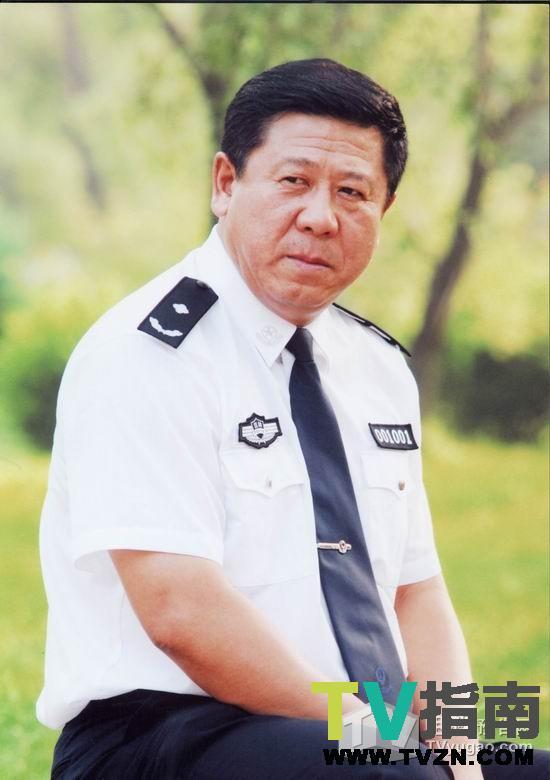 交通警察剧照