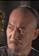 大宅门演员杜雨露
