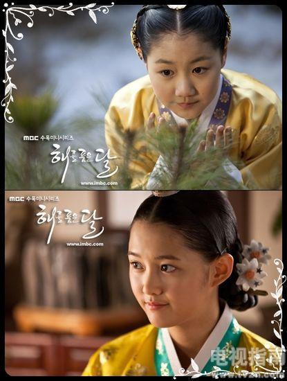拥抱太阳的月亮旼花公主扮演者南宝拉
