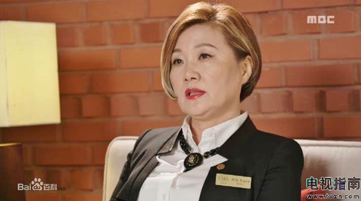 酒店之王白美女扮演者金海淑