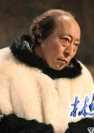 林海雪原演员倪大红