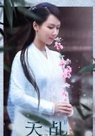 天乩之白蛇传说演员杨紫