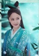 天乩之白蛇传说演员李曼