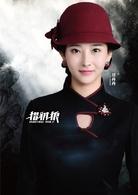 猎豺狼演员胡丹丹