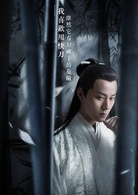 聽雪樓演員秦俊杰