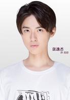 網球少年演員張逸杰