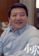 小歡喜演員王硯輝