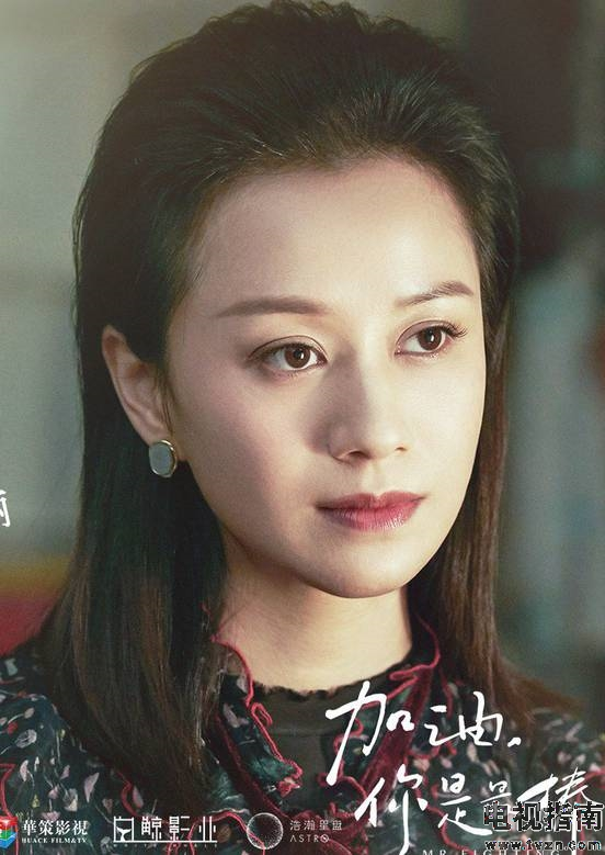 加油,你是最棒的演員倪虹潔