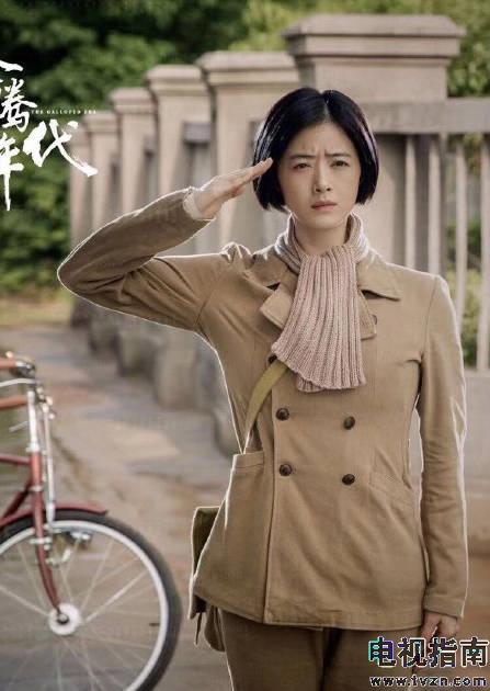 奔騰年代演員蔣欣