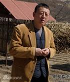 王富贵扮演者徐广明