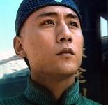 天和局演员刘烨