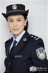 重案六组第三部演员王茜