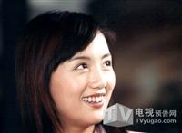 浪漫的事演员朱媛媛