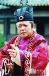 凤临阁演员王刚