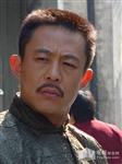 陈寿亭扮演者侯勇