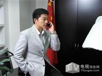 叶飞宇扮演者徐永革