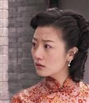 兵变1938演员王沫溪
