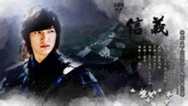 信义演员李敏镐