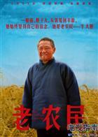 老农民演员陈宝国