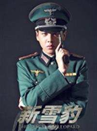 雪豹坚强岁月演员张若昀