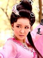 剑侠演员郑亦桐