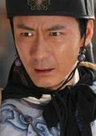 神探包青天演员张子健