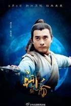 聊斋新编演员陈龙