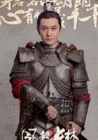 琅琊榜之风起长林演员黄晓明