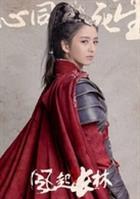 琅琊榜之风起长林演员佟丽娅