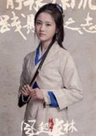 琅琊榜之风起长林演员张慧雯