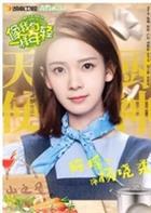 像我们一样年轻演员陈瑶
