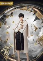 秦萱冰扮演者陳泇文